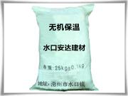 滁州市水口镇玻化微珠保温砂浆