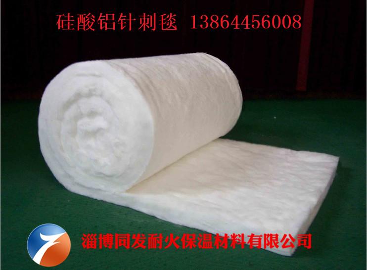 硅酸铝针刺毯,硅酸铝纤维毯,陶瓷纤维甩丝毯