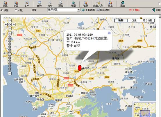 广安联网报警系统与市面联网报警系统的对比优势