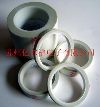 玻璃布胶带-亿尔福-高温胶带-现货供应