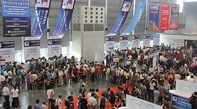 2014上海五金展 2014上海建筑五金展