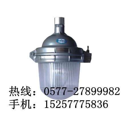 工业照明专家海洋王NFC9112防眩泛光灯价格150W防眩泛光灯