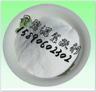 聚丙烯酰胺、滤料、活性炭、填料应用方法