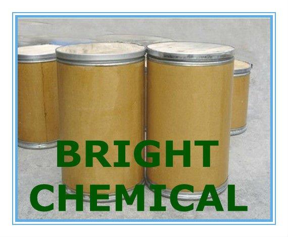 半光镍整平光亮剂PBP[双吡啶嗡盐]