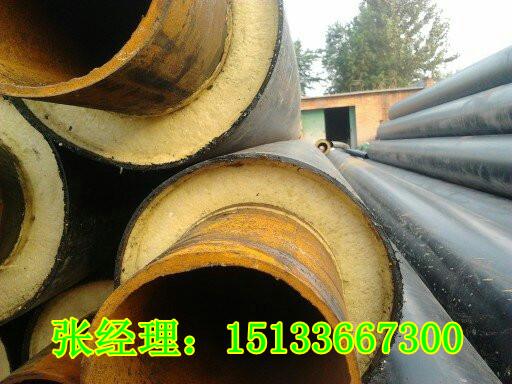 聚氨酯发泡直埋管厂家,直埋热水保温管道报价