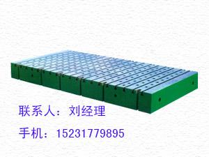 威泰铸铁焊接平台 铸铁研磨平板优惠中