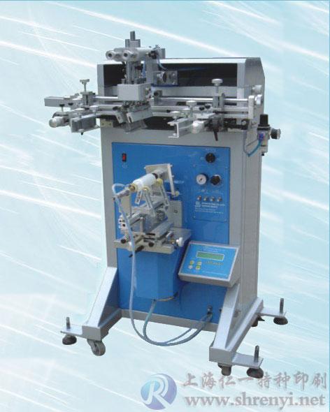 全自动丝印机供应丝印机移印机