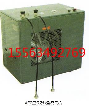 AE2空气呼吸器充气机价格