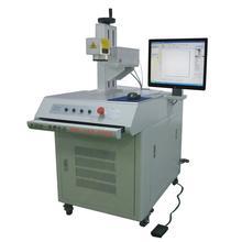 东莞光纤激光打标机,全面引进德国技术,激光、数码产品,高品质保证