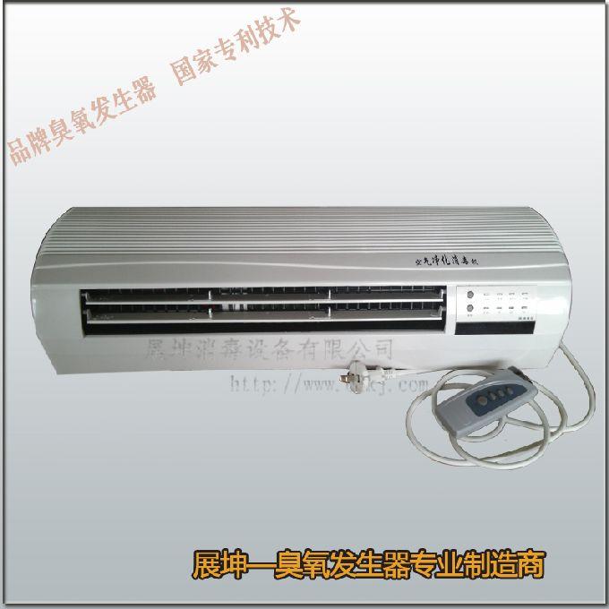臭氧消毒壁挂机|壁挂式臭氧杀菌器|壁挂式臭氧除味机