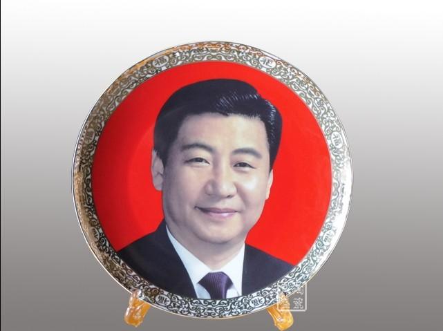 人物头像瓷盘 领导人物头像瓷盘 陶瓷 纪念盘