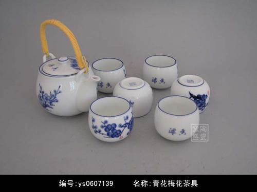 复古7头大提梁壶 茶具套装 功夫茶具