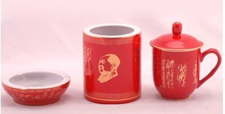 陶瓷茶杯 中国红会议纪念杯 红瓷办公室三件套