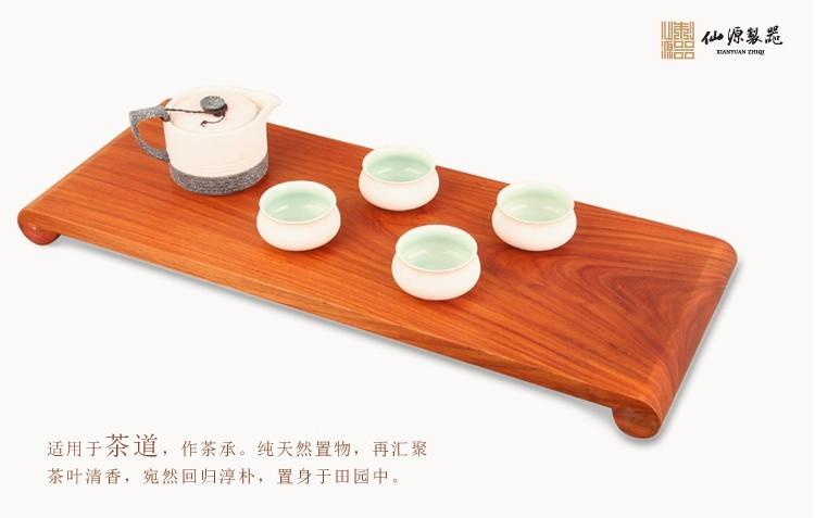 花梨木茶盘 香道托盘 茶具