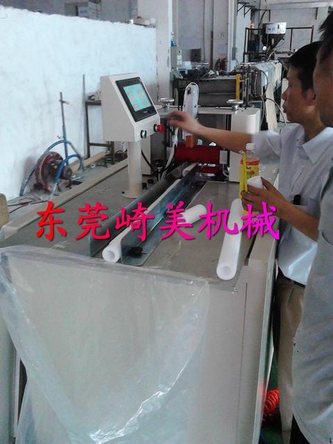 珍珠棉管切管机