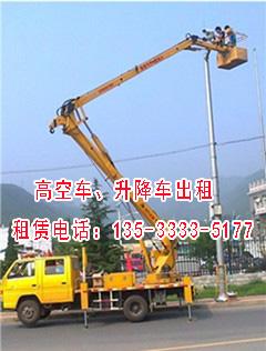 珠海高空车出租实惠升降机质量可靠