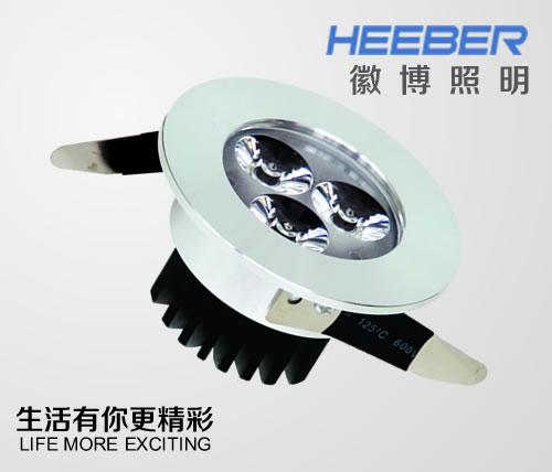 合肥LED灯具制造,LED天花灯9W