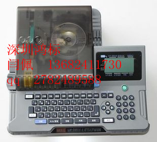 max高精度线号管印字机LM-380E