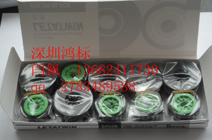max线号管打码机原装色带LM-IR300B