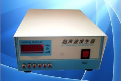 超声波清洗机,超声波电源频率可调