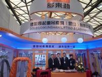 2014上海厨卫展 橱柜展 主办招展