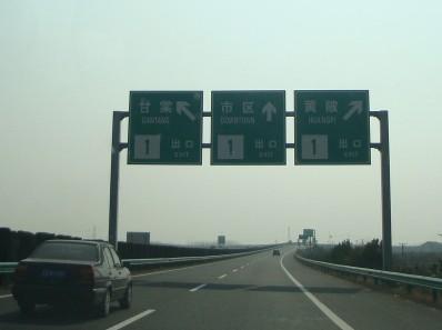 南宁高速公路标志牌红昌科技无限供应