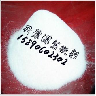湖南省饮用水处理阳离子聚丙烯酰胺厂家