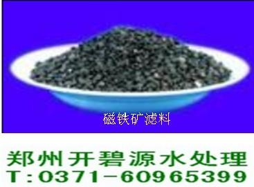 广西壮族自治区高纯水净化磁铁矿滤料