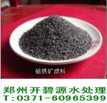 柳州市磁铁矿滤料生产厂家