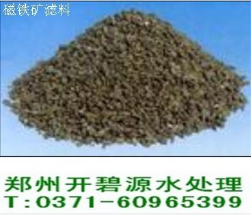 桂林市除铁、除锰、除氟磁铁矿滤料厂家