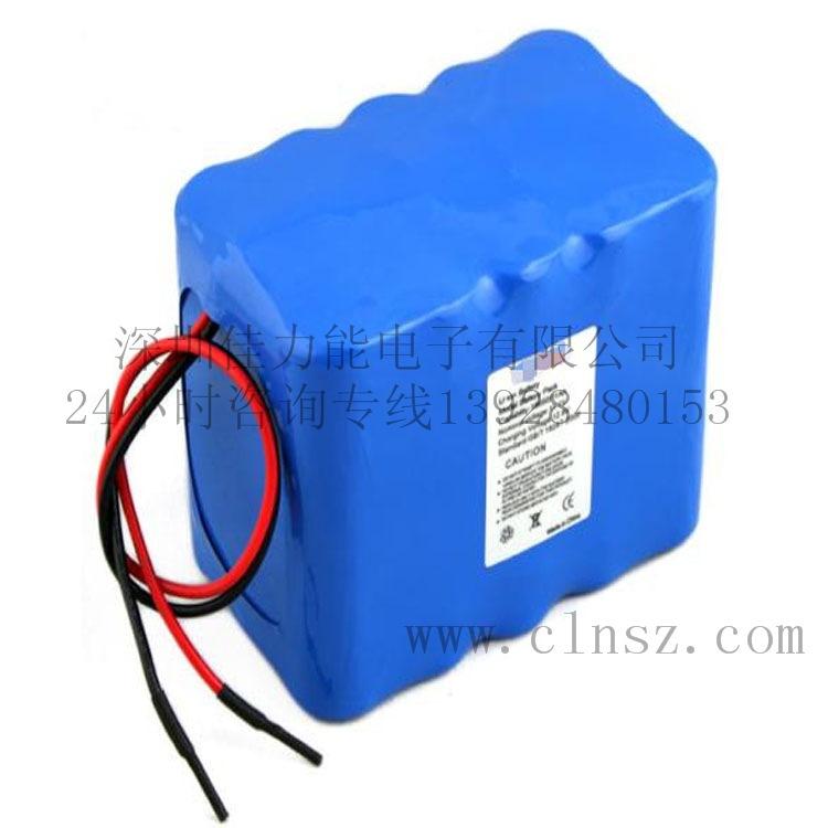松下数据采集仪18650锂电池组