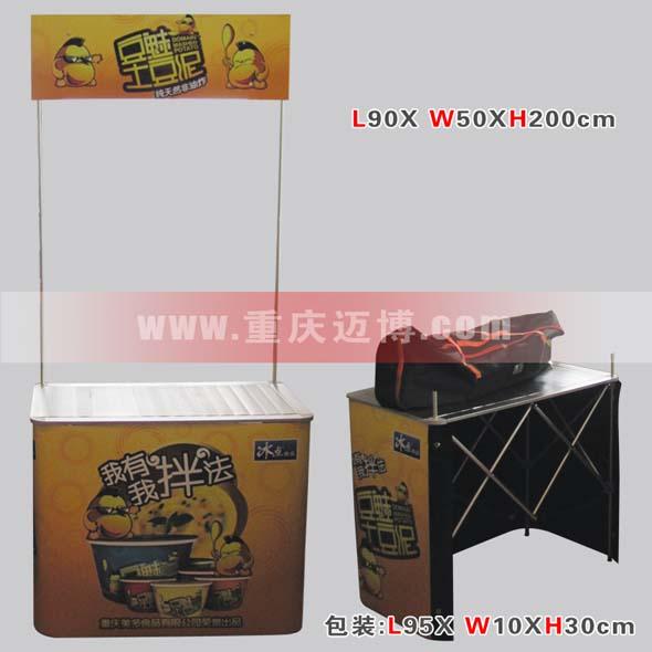 促销台,重庆超市促销台,产品试吃台,产品推销宣传台