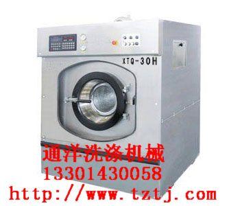 通江洗衣房配套水洗机
