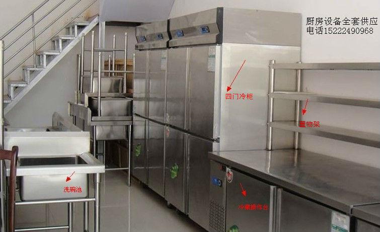 津-万能蒸烤箱,消毒柜,冷柜,操作台天津哪卖