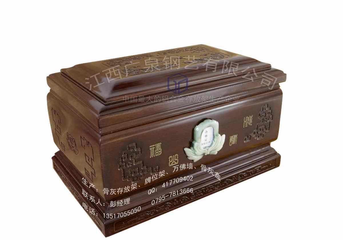 骨灰盒存放架、铝合金存放架-江西广泉钢艺