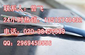 北京百通网线