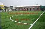 沈阳人造草坪篮球场建设 沈阳人造草坪足球场施工