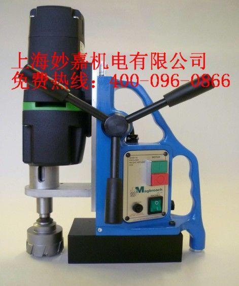 进口磁力钻MD50