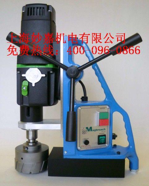 MD108磁力钻