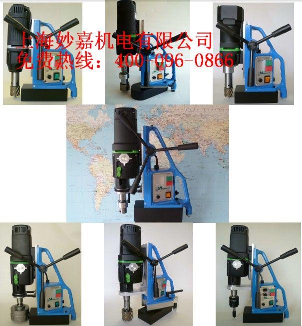 英国麦格TAP30无极调速磁力钻,磁座钻,吸铁钻