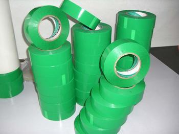 特价供应电池胶带 终止胶带 绝缘保护胶带 锂电芯终止胶带