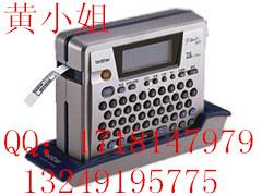 广东省广州市兄弟标签机 PT-18RZ 中英文条码打印机