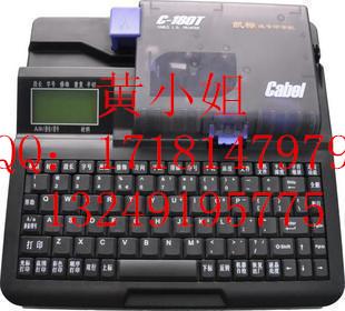 超大屏幕C-180E配件齐全的一款简体中文线号机