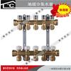 标准型自动温控地暖分集水器