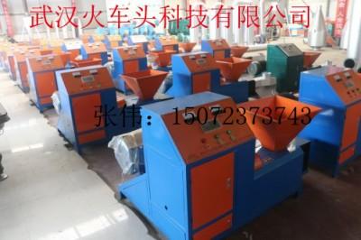 武汉木炭机设备|高效环保木炭机|火车头木炭机械