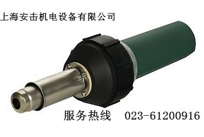 LEISTER同级别BAK瑞士CH6060塑料焊枪Rion