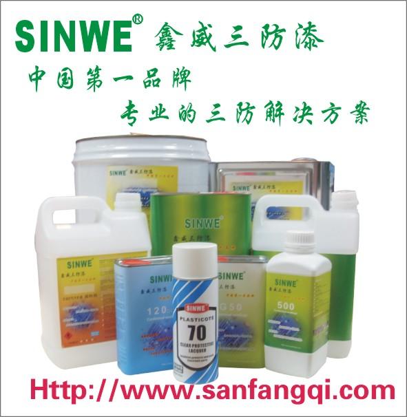 有机硅粘接密封胶、硅橡胶、硅胶,有机硅粘合剂