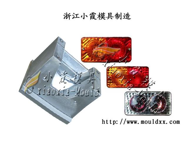 专业设计车灯塑胶模具,实训品牌