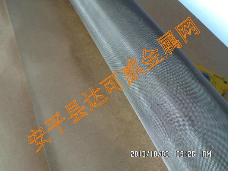 安平县达可威金属丝网制品有限公司的形象照片