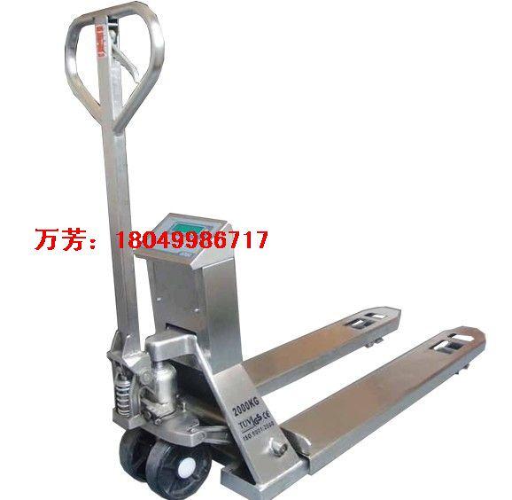不锈钢电子叉车秤 防水液压升降叉车秤